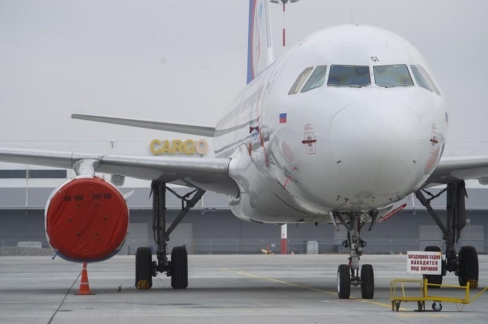 «Уральские авиалинии» запустили скидки для медиков, сражающихся с COVID-19