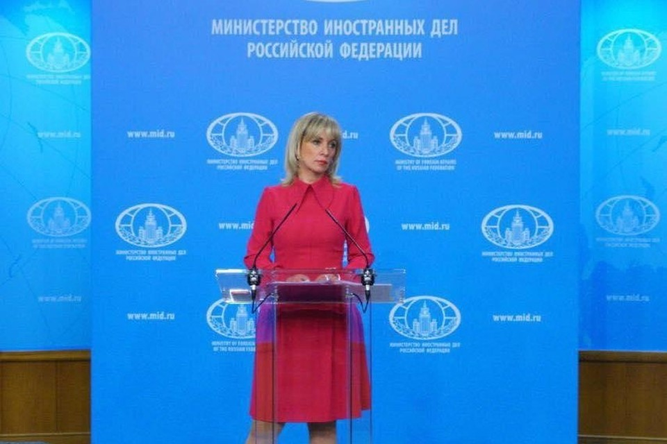 Мария Захарова. Фото: фейсбук