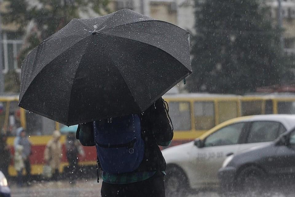 В Москве ожидается холодная дождливая погода
