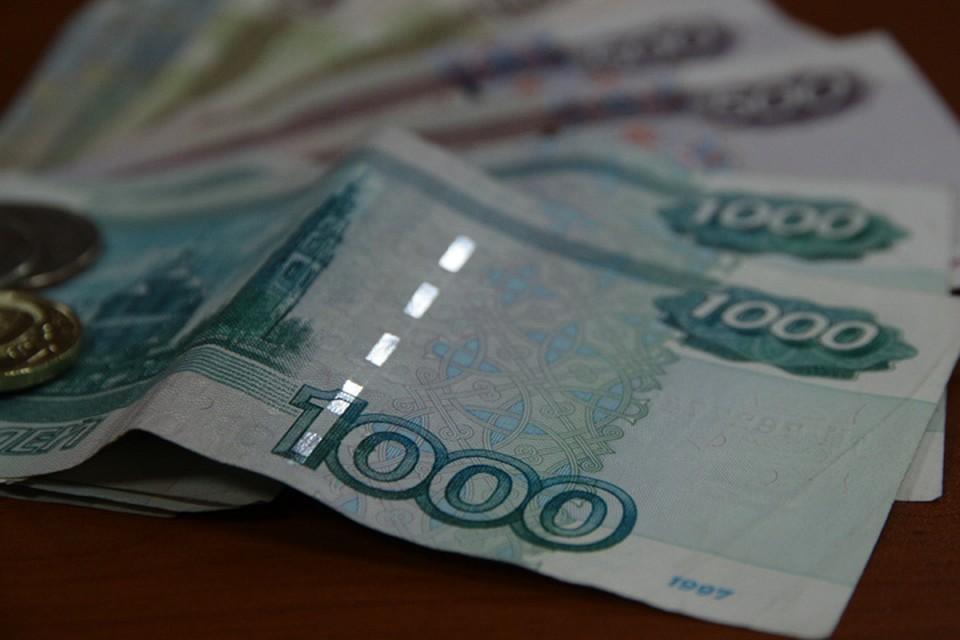 Штраф 15 000 рублей за нарушение самоизоляции заплатит житель Иркутской области