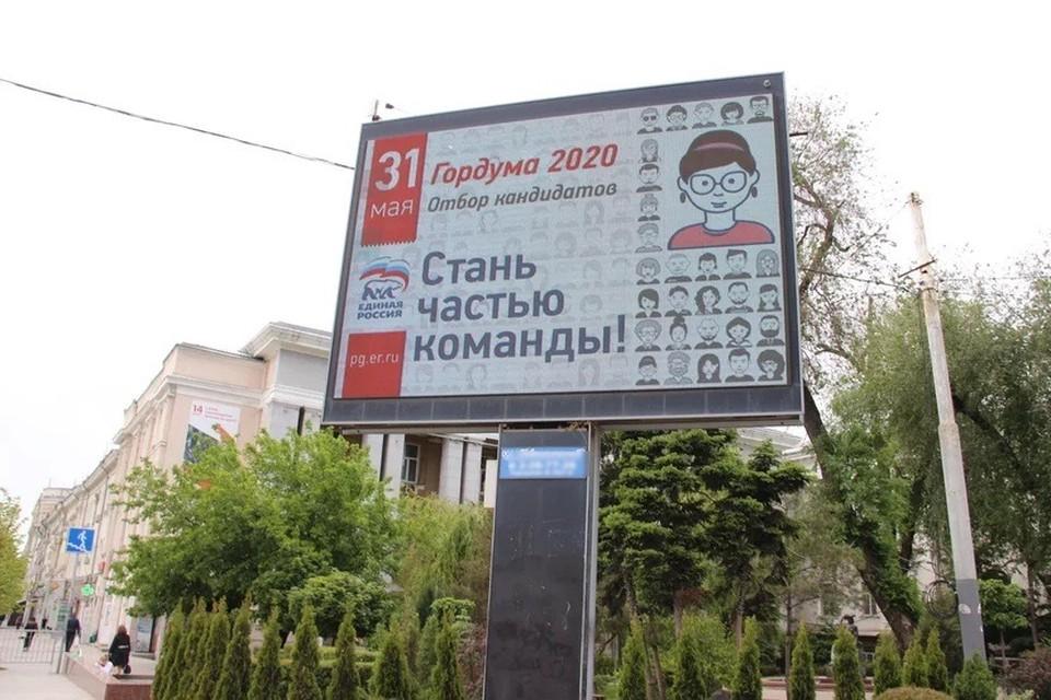 В Ростове-на-Дону ключевыми в этом году станут выборы в новый – седьмой созыв городской Думы.