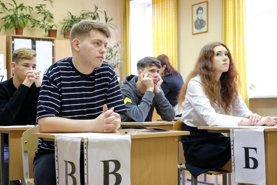 Ученикам остается пока только гадать, когда же все-таки будут писать КИМы