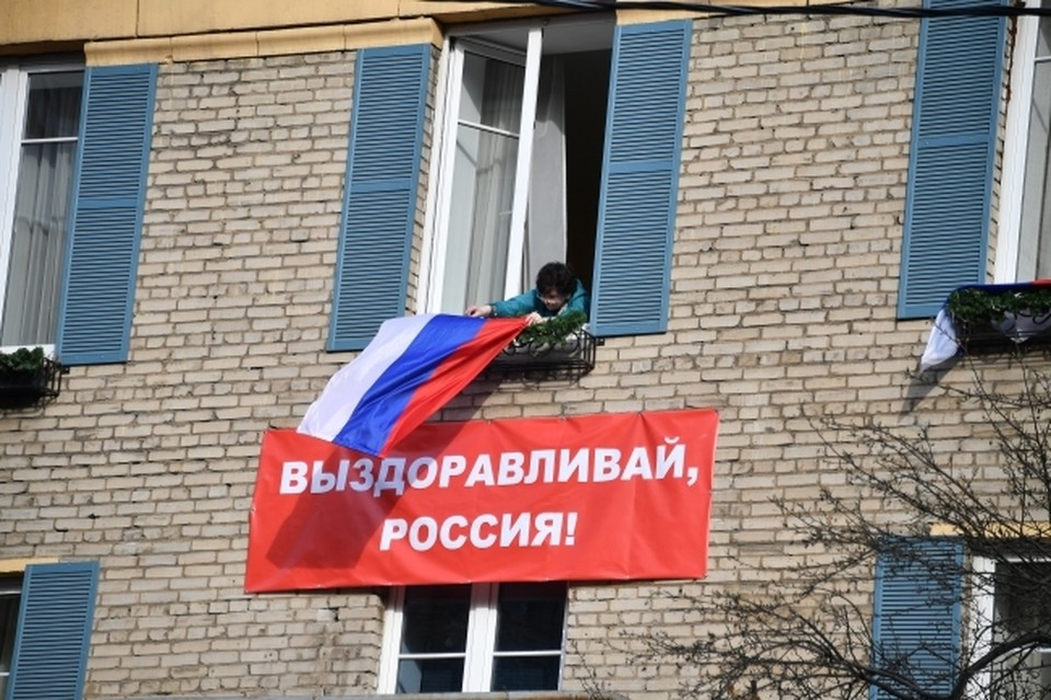 Волгоградская область до июня на самоизоляции.