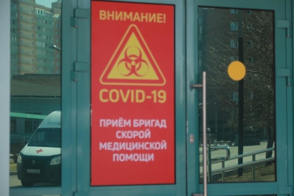 В Волгоградской области 2002 заразившихся коронавирусом.