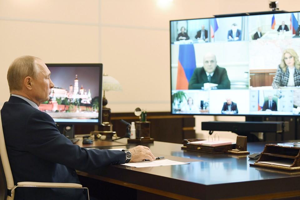 Владимир Путин провел совещание по санитарно-эпидемиологической обстановке.