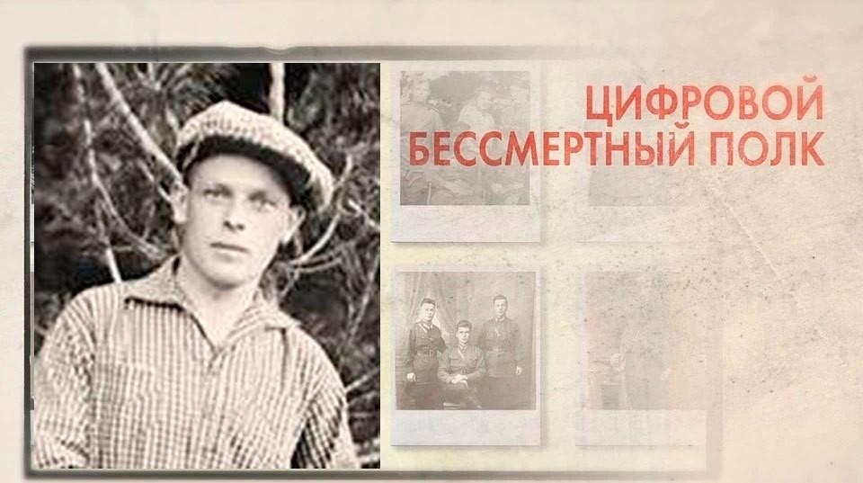История ветерана Николая Финикова