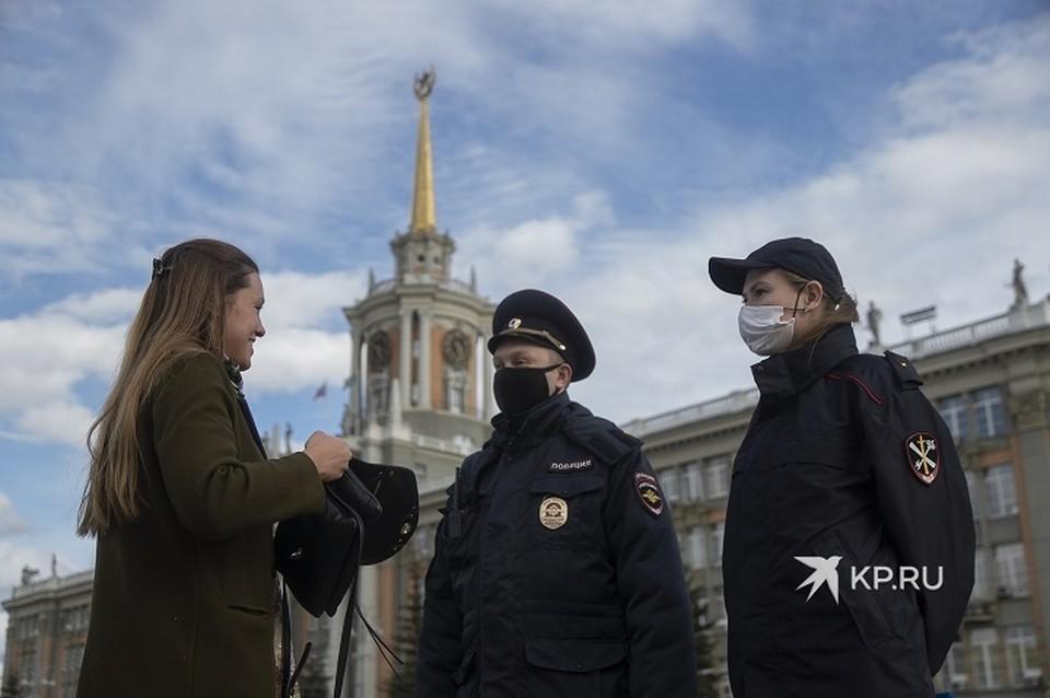 Из-за пандемии в Екатеринбурге и Свердловской области сохраняется особый режим