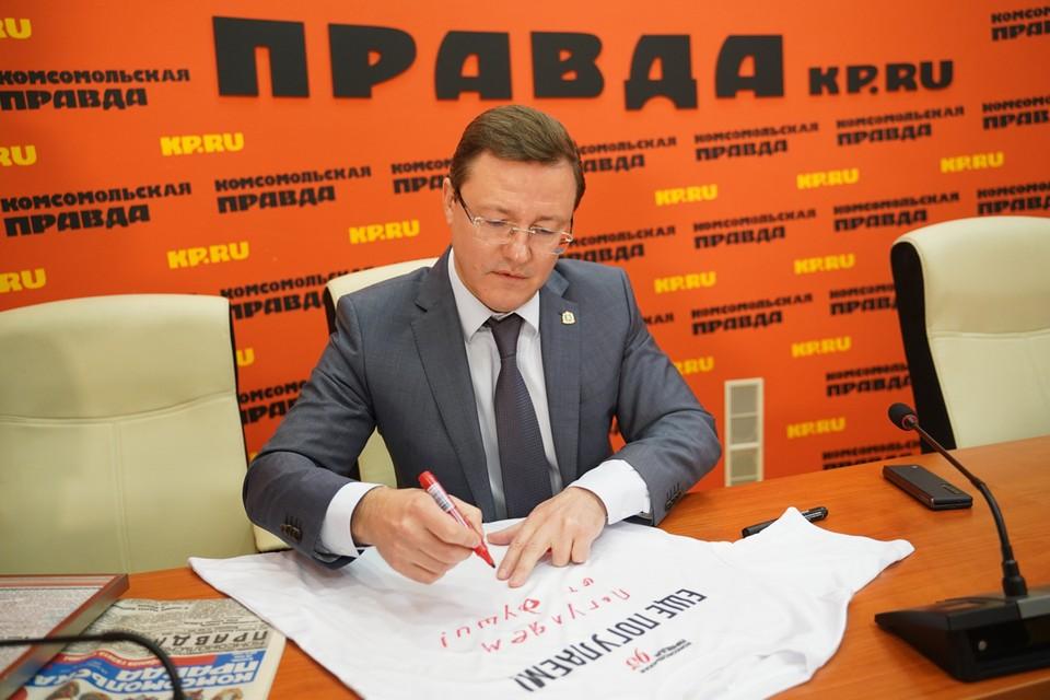 """Дмитрий Азаров поздравил """"Комсомолку"""" с юбилеем"""