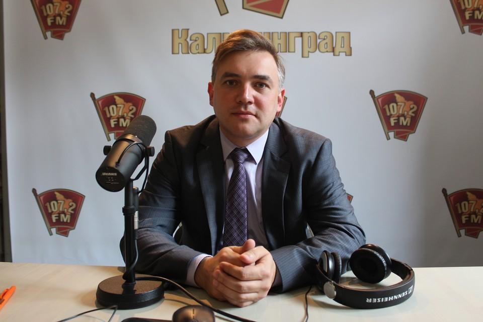 Говорит Калининград. Андрей Ермак