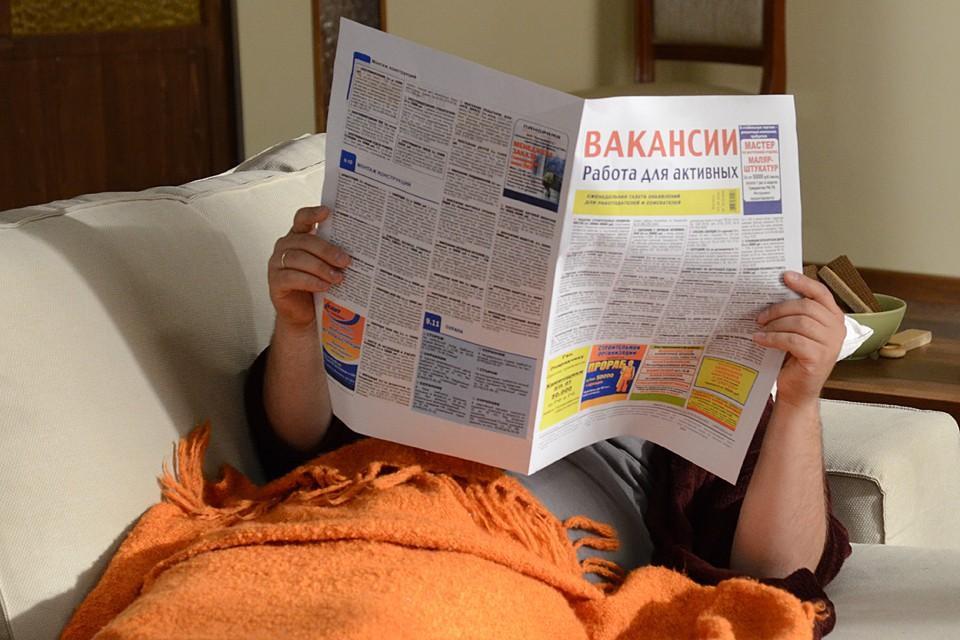 Количество официально зарегистрированных безработных в России растёт