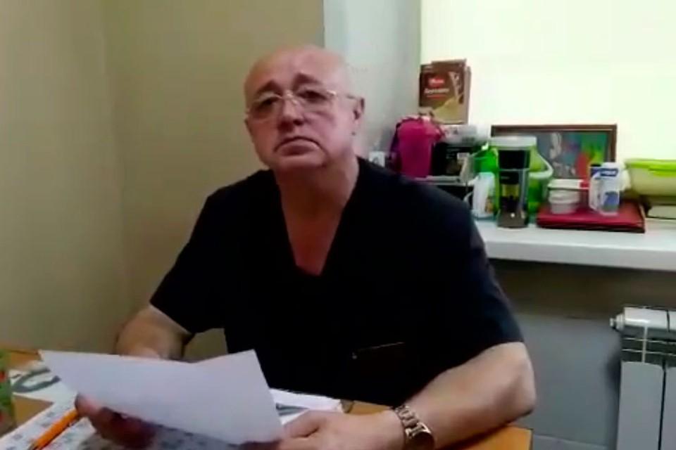 Доктор медицинских наук, профессор Арсен Осипов