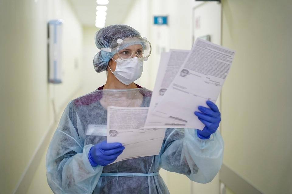 В Самарской области от коронавируса выздоровели еще 77 человек, в том числе двое детей