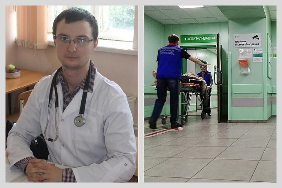 Избивший врача-педиатра уголовник из Красноярского края проведет в колонии почти 10 лет. Фото: соцсети, Мария ЛЕНЦ