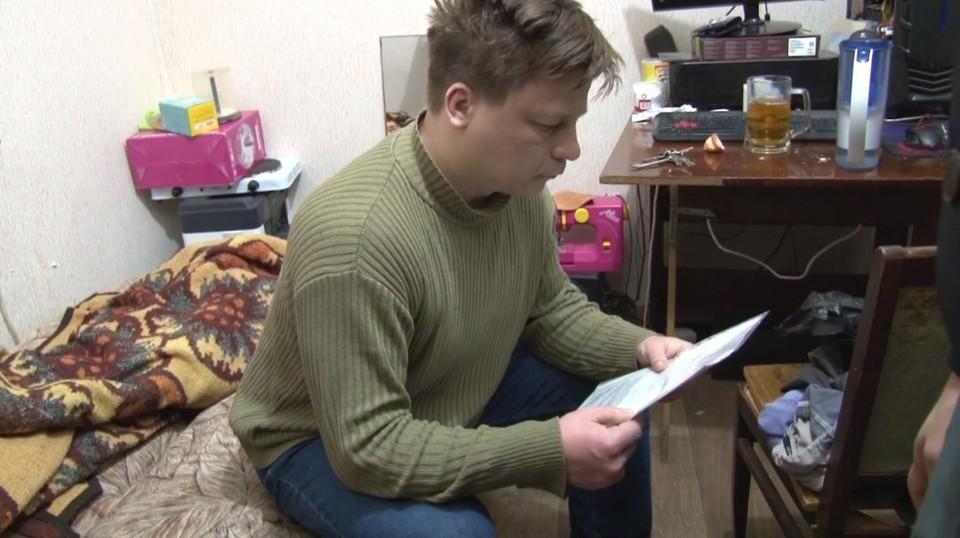 Артема Герасимова взяли под стражу прямо в зале суда. Скриншот оперативного видео ФСБ