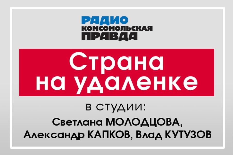 Собянин пообещал до июля снять большинство ограничений в Москве, а Кузнецова заявила о необходимости проведения без промедлений реформы органов опеки