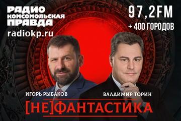 Миллиардер Игорь Рыбаков: Если бы в России меньше пили, наша экономика могла бы быть в 5 раз больше