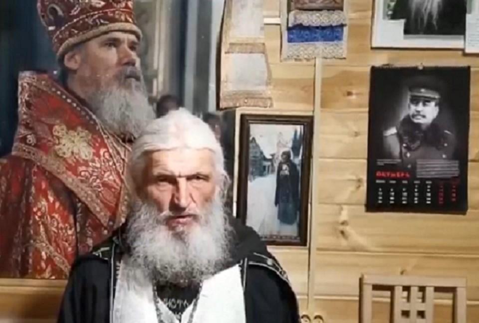 Настоятелю монастыря запретили проводить богослужения и даже носить нательный крест. Фото: скриншот видео