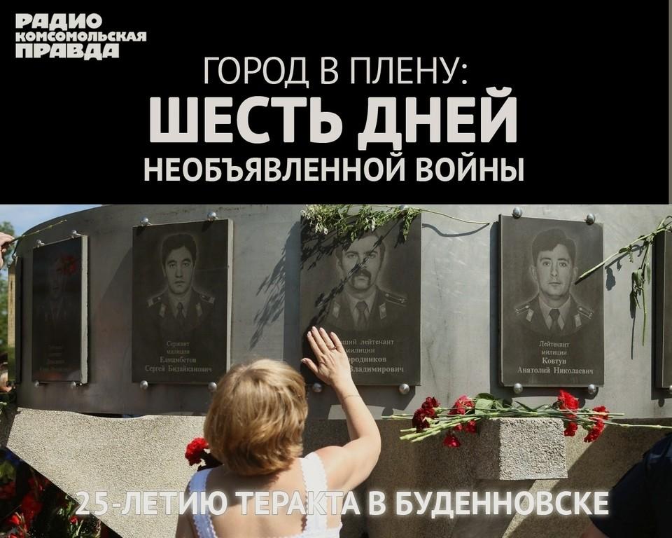 Памятник погибшим милиционерам у здания ОВД