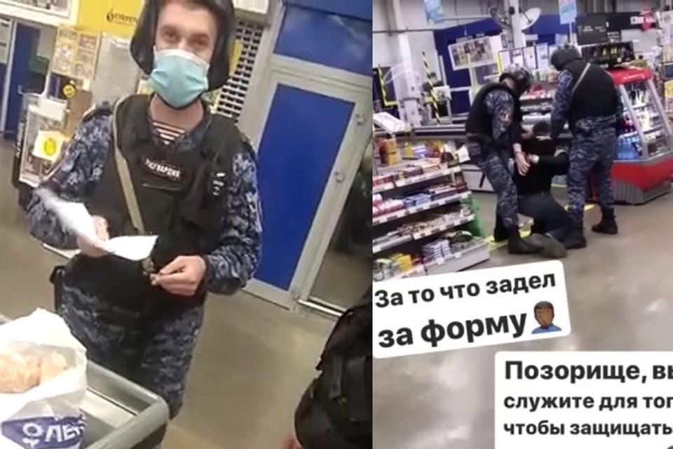 """На покупателя надели наручники прямо в магазине. Стоп-кадр: сетевой канал """"Стрелка"""""""
