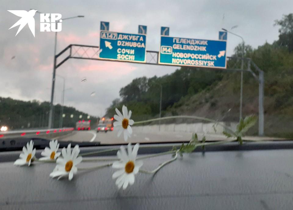 Границы края открыты для туристов