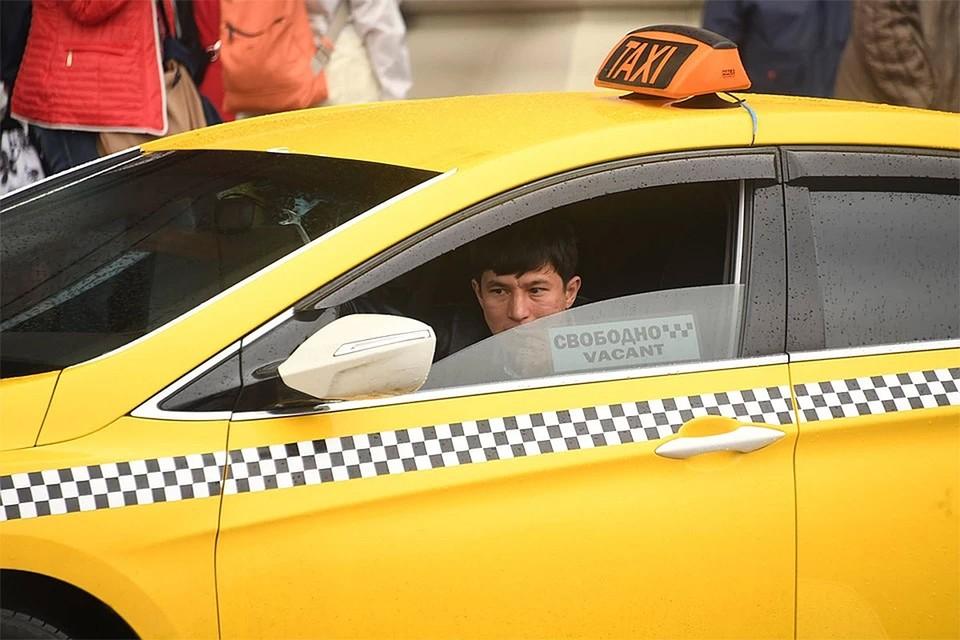 В Госдуме находится сразу два законопроекта, направленных на регулирование работы такси.