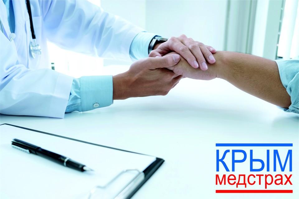 Прием онколога должен быть проведен не позднее 3 рабочих дней со дня обращения в медицинскую организацию.