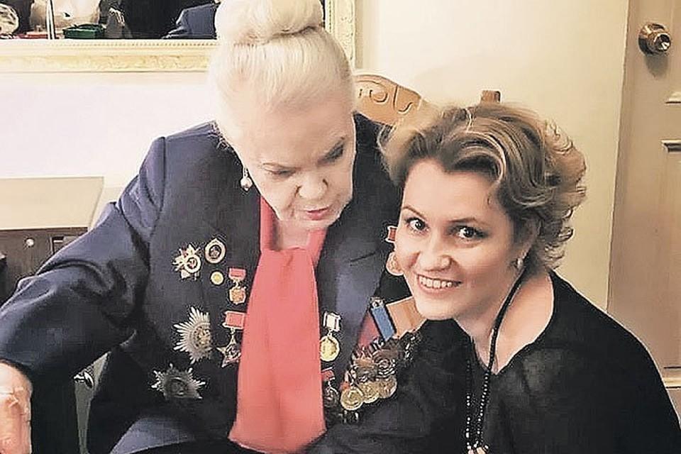 Ксения Рубцова и Элина Быстрицкая. Фото: facebook.com