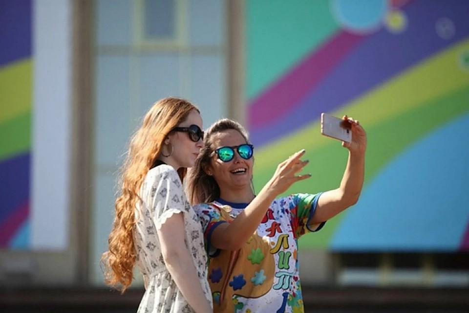 День молодежи 2020 в Украине: дата и значение праздника ... | 640x960