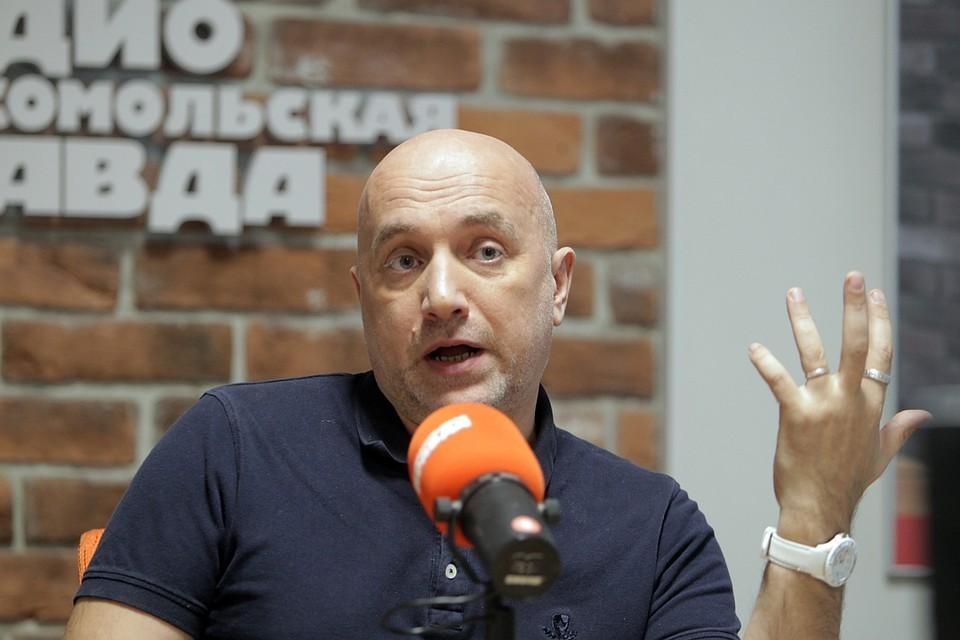 Захар Прилепин в студии Радио «Комсомольская правда».