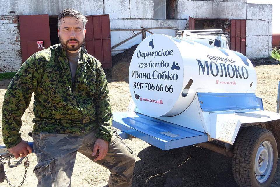 Герой репортажа фермер Иван Собко.