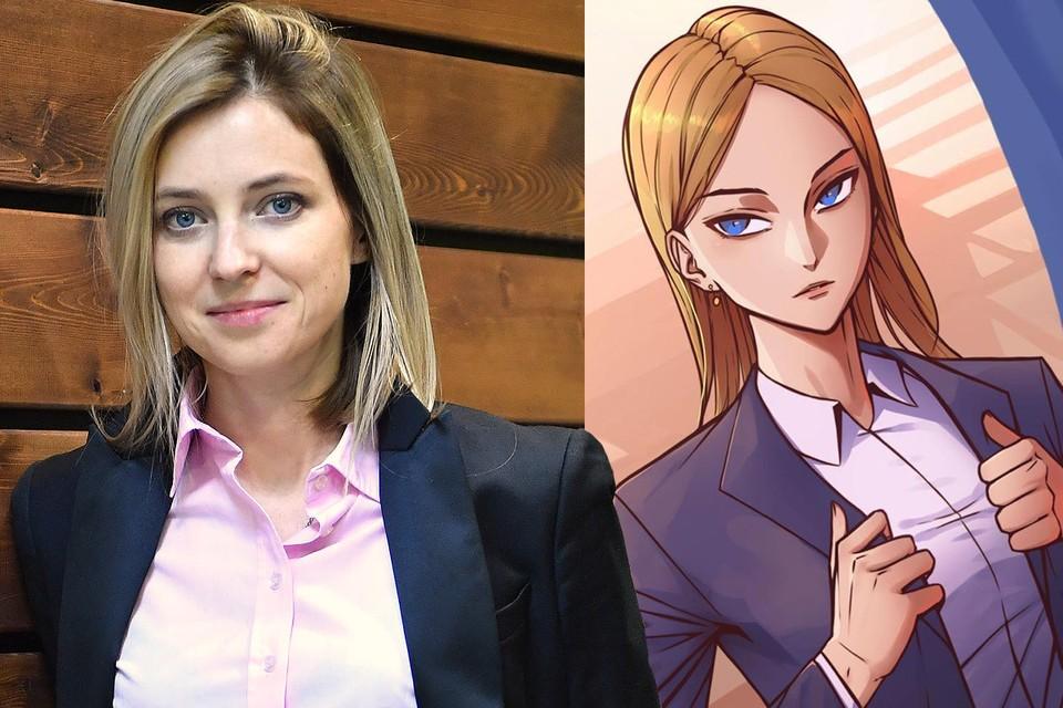 Наталья Поклонская выбрала победителя аниме-конкурса.