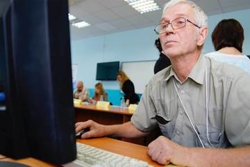 Как оформить пенсию онлайн
