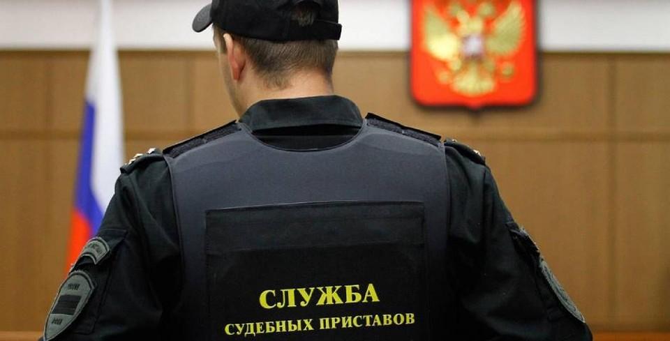 В Краснодаре приставы задержали посетителя суда с перцовым баллончиком. Фото УФССП по краю