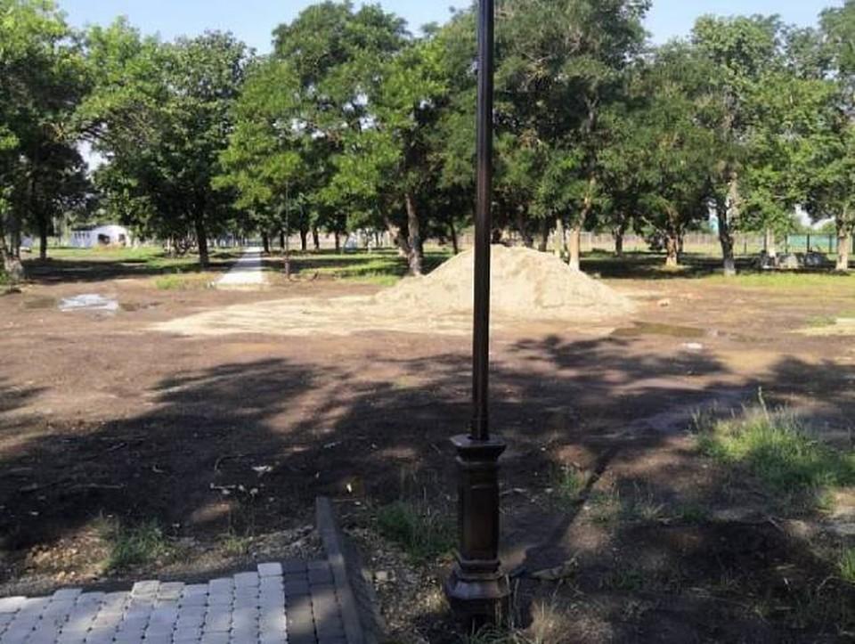 В Староминском районе ведется реконструкция парков. Фото администрации КК