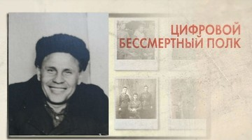 «Деду было 17 лет, когда его призвали на фронт»: история ветерана Павла Нестеренко