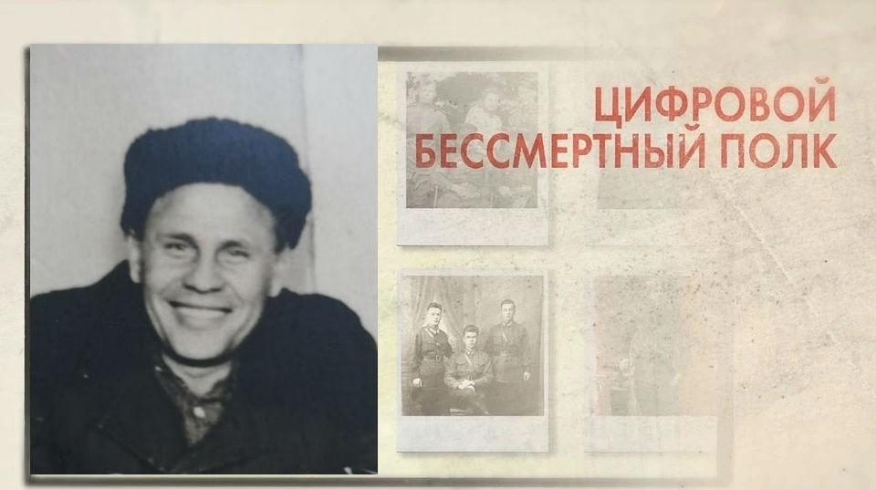 История ветерана Павла Нестеренко
