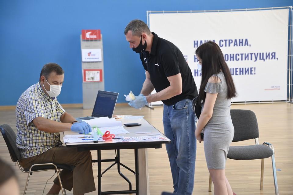 Явка на голосовании по Конституции составила 67,97%