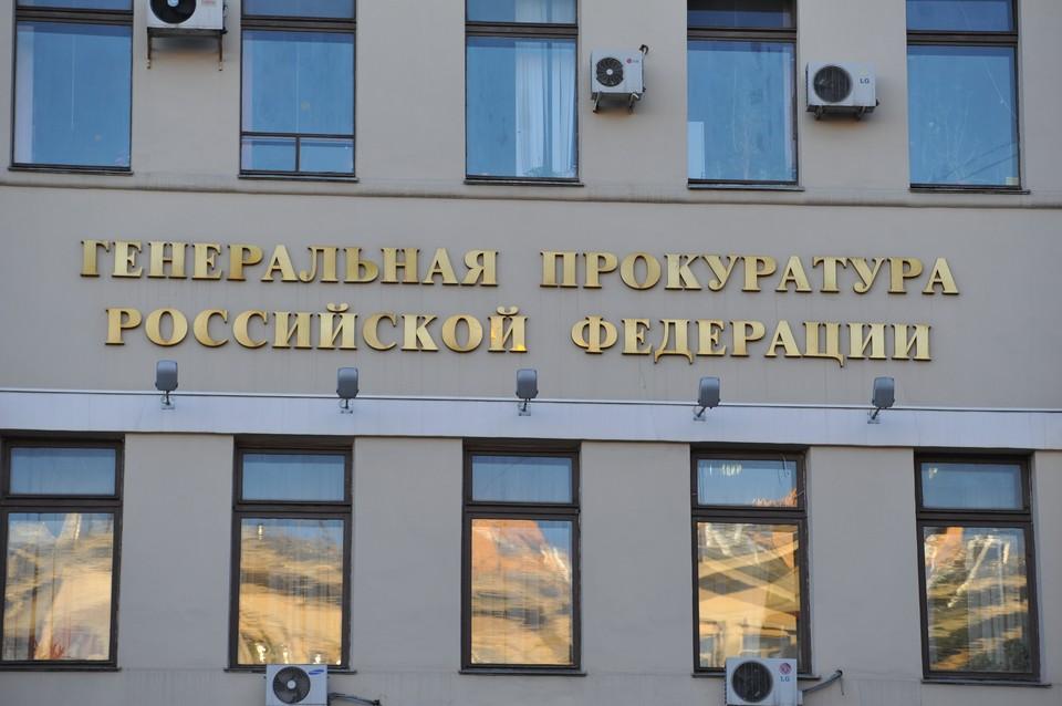 Генеральная прокуратура отменила дело против следователя Следственного комитета