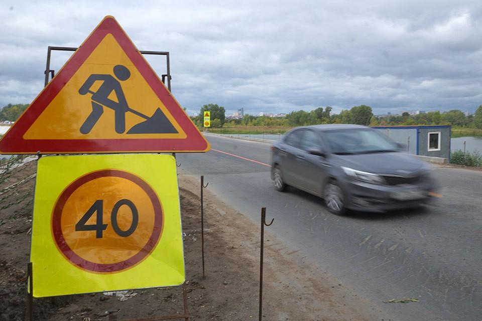 В России могут начать выпускать облигации, деньги от продажи которых пойдут на ремонт дорог.