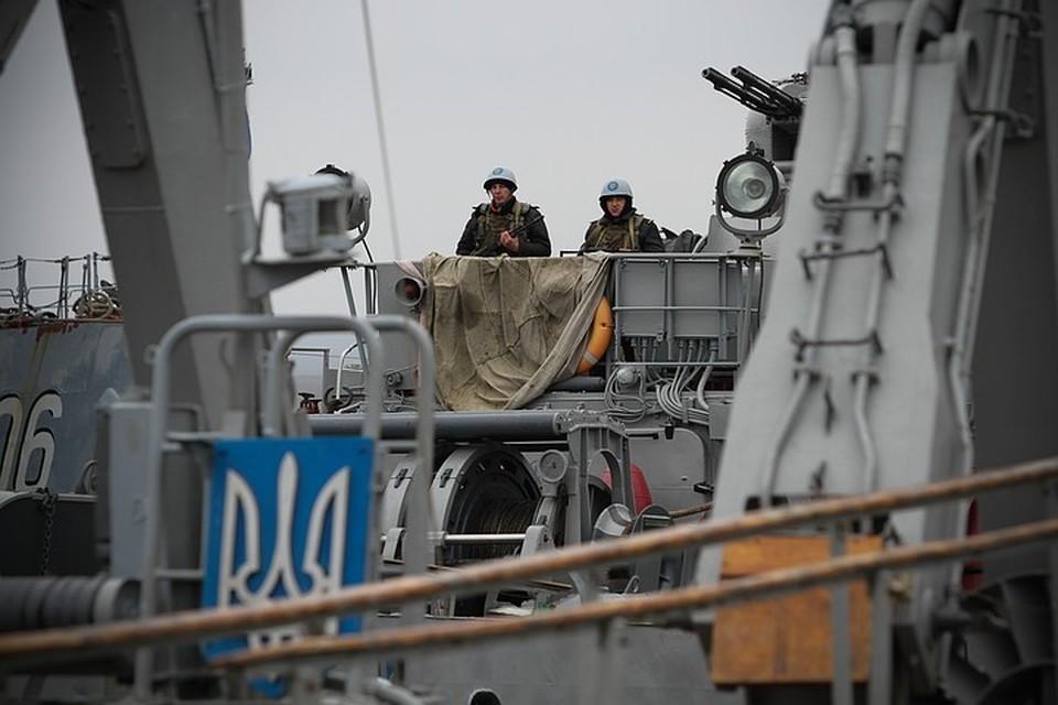 ВМС Украины готовятся к полномасштабной конфронтации с Россией