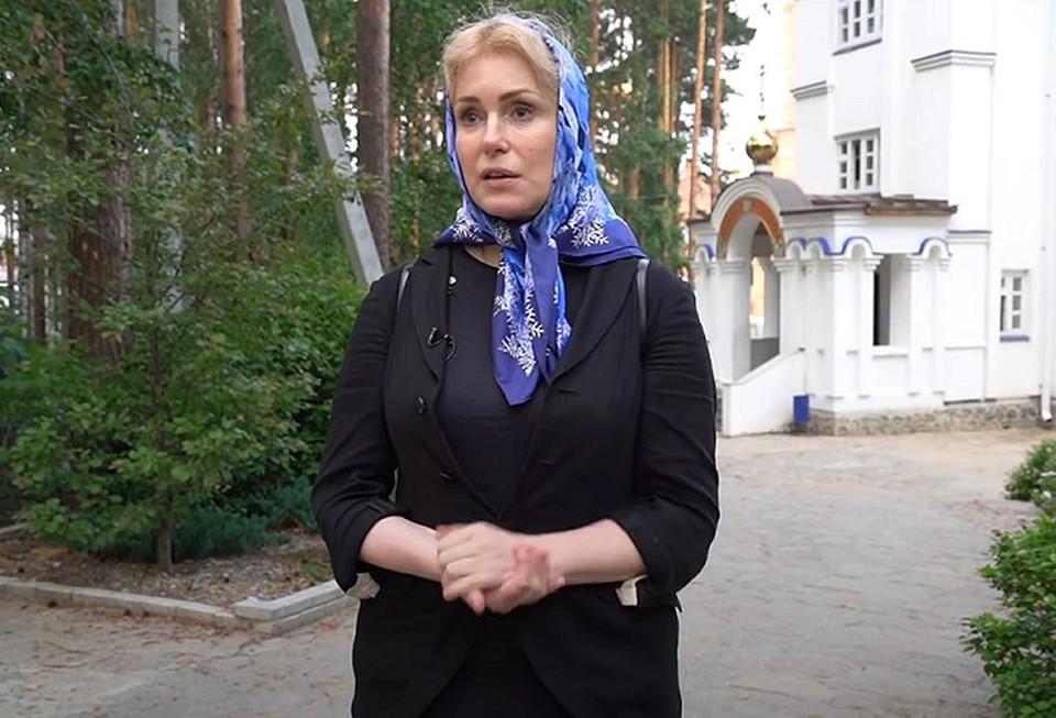 Актриса приехала на Урал, чтобы поддержать схиигумена. Фото: скрин с видео Всеволода Могучева на YouTube