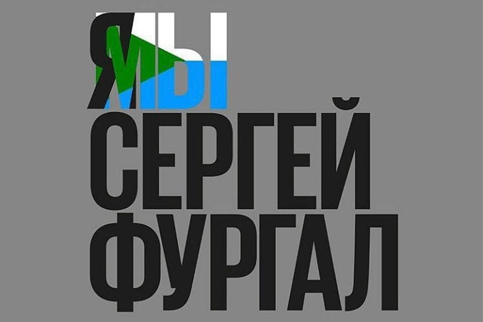 Главу Хабаровского края не будут исключать из партии ЛДПР ФОТО: Отделение партии ЛДПР в Хабаровском крае