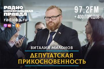 Что будет с опальным священником Сергием после его видеообращения к Владимиру Путину