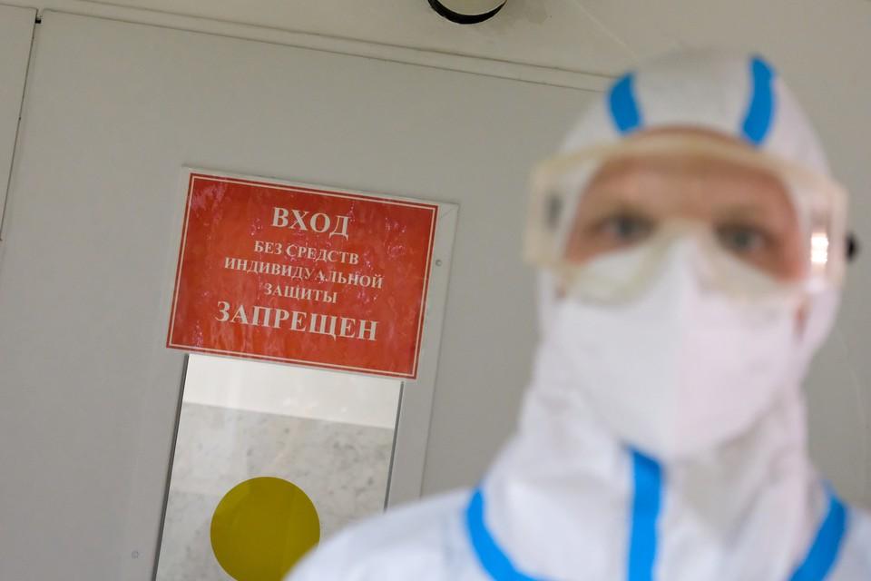 С начала пандемии уже 5 тысяч заболевших.