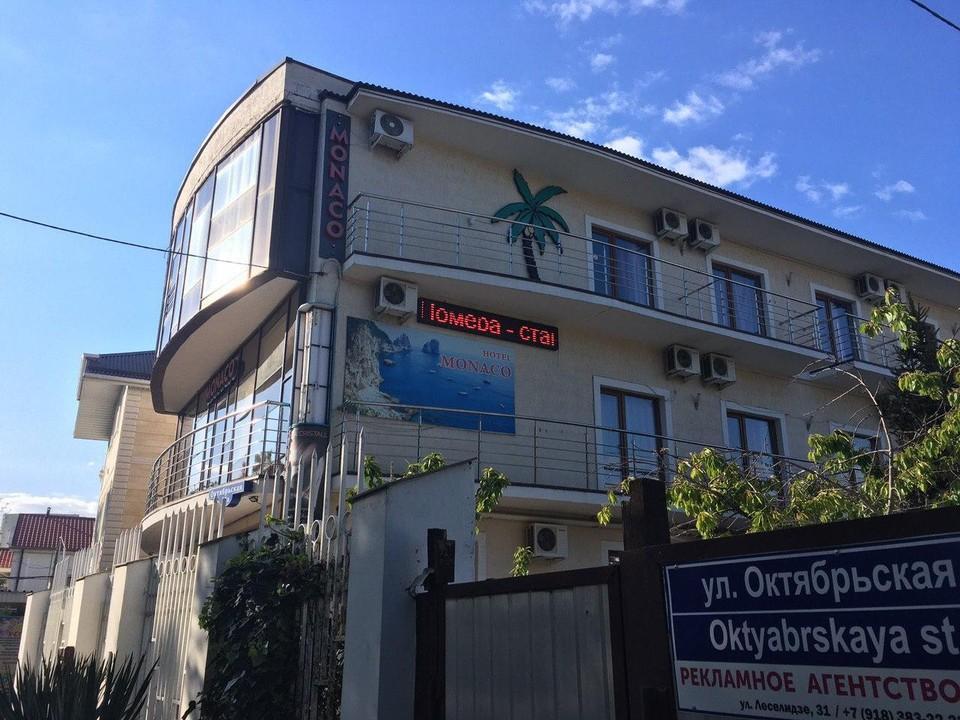 В мэрии Сочи рассказали о заполненности апартаментов.