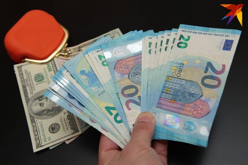 Курсы валют на 20 июля