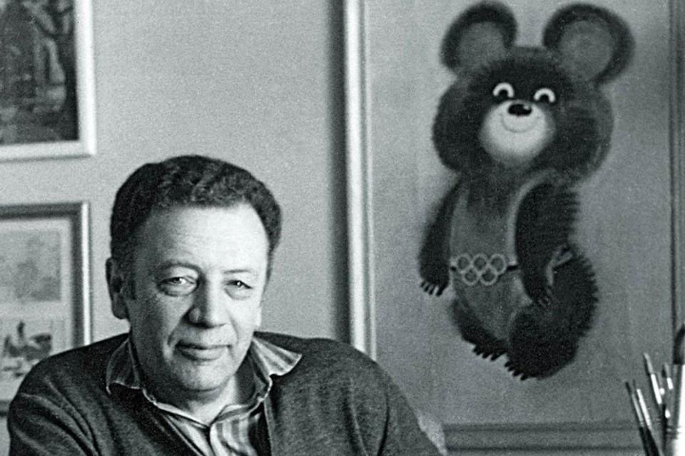 Виктор Чижиков и его Олимпийский мишка. Фото предоставлено издательством АСТ