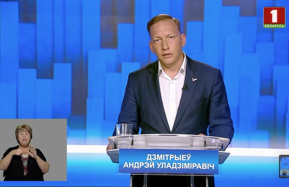 Скриншот экрана/эфир Беларусь-1