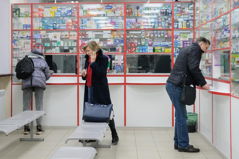 Мужчина умер в помещении аптеки в Петербурге