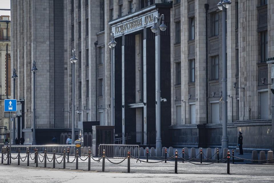 Госдума приняла в третьем чтении закон о сокращении сроков утверждения генеральных планов территорий